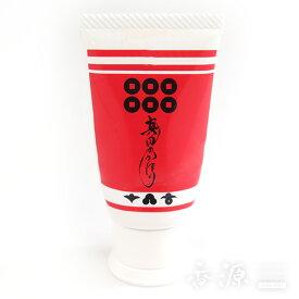 [ポイント10倍中] 真田のかほり お香ハンドクリーム
