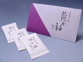 【エントリーでポイント最大11倍】 松栄堂の匂い袋 みやこ 誰が袖 衣裳用 京都