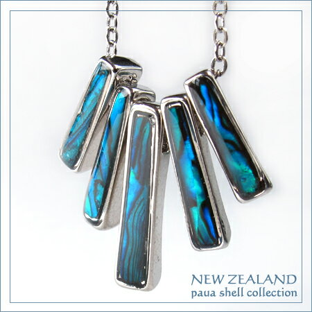ビーチスタイル シェルアクセサリー ネックレスニュージーランド パウアシェル アバロンシェル アバロニ 貝海 パウア貝 スイングネックレス天然素材 お土産 プチギフト