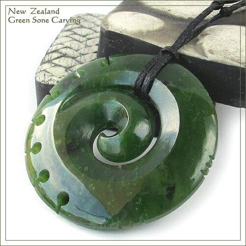 メンズアクセ 夏 天然石 ネックレス長さ調節 チョーカー ペンダントニュージーランド グリーンストーンコル メンズアクセサリ 海 サーファービーチアクセ 夏向け