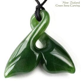 天然石 ペンダント ネックレス チョーカー男女共用アクセサリー長さ調節可能 ニュージーランド グリーンストーン マオリカービングホエールテール|クジラ|グリーンストーン | ネフライト