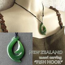 限定コレクションニュージーランドグリーンストーンマオリカービング