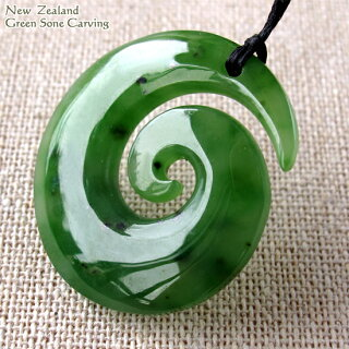 ニュージーランドグリーンストーンマオリカービング/コル:KORU