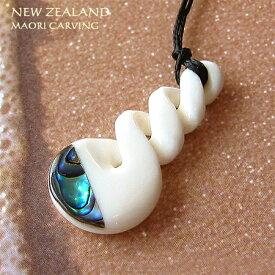 ボーンカービング ペンダントニュージーランド マオリ カービングカジュアル 自然素材 チョーカーアバロンシェル お守り 海