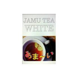 ジャムーティーホワイト JAMU TEA WHITE