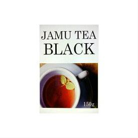 ジャムーティーブラック JAMU TEA BLACK