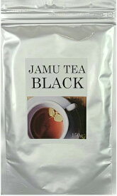 【メーカー直販】ジャムーティーブラックJAMU TEA BLACK