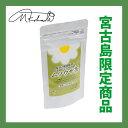 宮古島のミラクルハーブ、タチアワユキセンダングサ(学名:ビデンスピローサ)を使用した ビデンスピローサ茶ムツウサ茶【冷え性 改善…