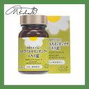 タチアワユキセンダングサ錠(学名:ビデンスピローサ)【花粉症】【クシャミ・鼻水・鼻づまり】【アレルギー】【アトピー】【咳】【か…