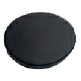 ≪あす楽対応≫丸イス用カバー32cm ブラック KIT18−7239 椅子カバー イスカバー 丸い パイプチェアカバー パイプイスカバー コーナン