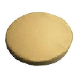 丸イス用カバー32cm ベージュ BE KIT18−7246 椅子カバー イスカバー 丸い パイプチェアカバー パイプイスカバー コーナン