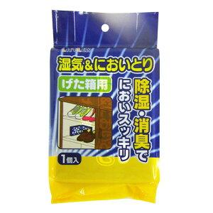 湿気&においとり げた箱用1個入 業務用 芳香剤 消臭剤 部屋 下駄箱 シューズラック 足 防湿剤 除湿剤 コーナン