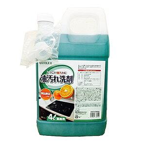 業務用 油汚れ 洗剤 4L KOT15−0544 キッチン 厨房 大容量 4000ml コーナン