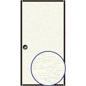 ≪あす楽対応≫粘着 襖紙「紬」 約95cm×185cm 1枚入 KN−234 ふすまリフォームドア リフォーム ふすまリメイク 襖おしゃれ 襖リメイク 引手 壁紙 クローゼット 収納 ふすま 襖 襖紙 引き戸 ふすま紙 リフォーム