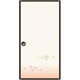 ≪あす楽対応≫アイロンふすま紙「欄漫」 約95×185cm 2枚入り KH−5002 ふすまリフォームドア リフォーム ふすまリメイク 襖おしゃれ 襖リメイク 引手 壁紙 クローゼット 収納 ふすま 襖 襖紙 引き戸 ふすま紙 リフォーム