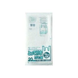 日本サニパック とって付きゴミ袋マチ付 20〜25L 半透明 20枚