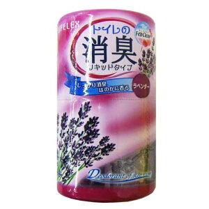 トイレの消臭 リキッドタイプ ラベンダー 業務用 芳香剤 消臭剤 トイレ コーナン