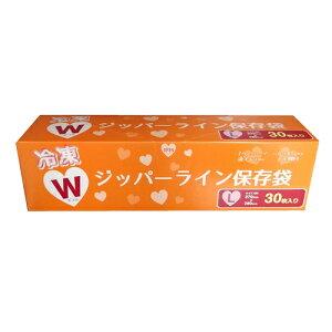 コーナン オリジナル 冷凍ダブルジッパーライン 保存袋 L 30枚入り