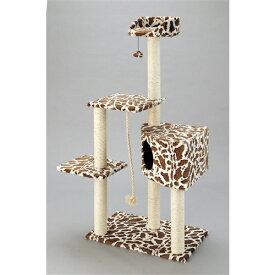 キャットツリー 13 レオパード マウンテン KHK12−5652 キャットタワー 省スペース 据え置き スリム おしゃれ 小型猫 大型猫 シニア コーナン