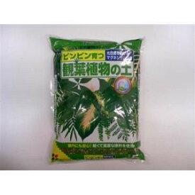 花ごころ 観葉植物の土容量:5L