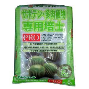GM サボテン多肉植物専用培土PRO 5L