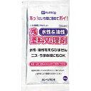 カンペハピオ ALESCO 残塗料処理剤 30g NO413001