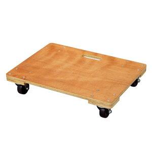 ≪あす楽対応≫コーナン オリジナル 木製平台車 中 約60cm×45cm