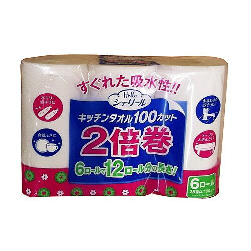 ユニバーサルペーパー シェリール 2倍巻キッチンタオル 2枚重ね 100カット×6ロール ×8個セット