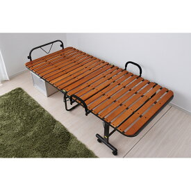 折り畳みすのこベッド KR18−0042 ベッド シングル 折りたたみベッド シングルベッド すのこ 簡易ベッド コンパクト ベット 折り畳みベッド 折り畳み リクライニングベッド コーナン