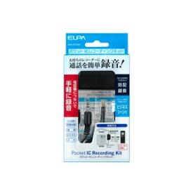 朝日電器 ICレコーダー ADK−KIT200
