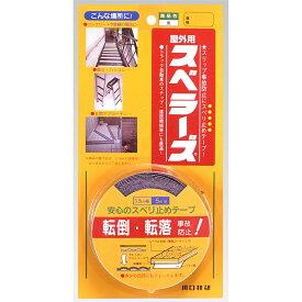 川口技研 屋外用スベラーズ 35MMX5M 黒