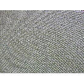 折りたたみカーペット『スマイル』 グリーン 江戸間2帖(約176×176cm) カーペット 2畳 おしゃれ ラグ ラグマット マット ラグカーペット 絨毯 リビング