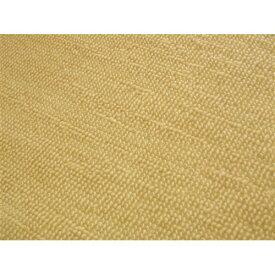 折りたたみカーペット『スマイル』 ベージュ 江戸間6帖(約261×352cm) カーペット 6畳 おしゃれ ラグ ラグマット マット ラグカーペット 絨毯 リビング