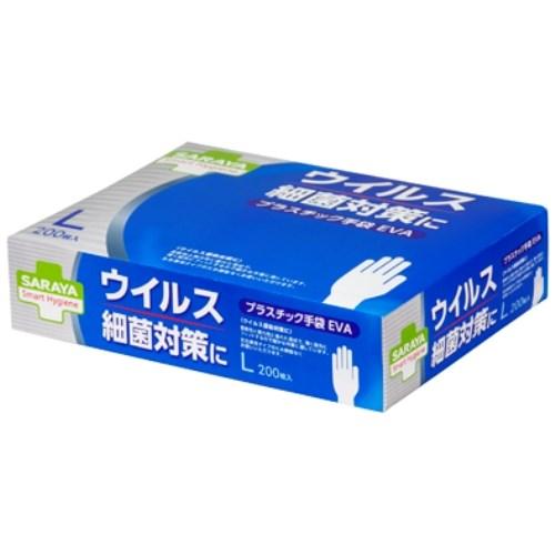 サラヤ スマートハイジーンプラスチック手袋 L【ラッキーシール対応】