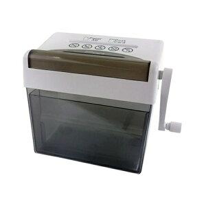ダブルハンド シュレッダー クロスカットA6 WSD118 家庭用 業務用 手動 マイクロクロスカット コーナン