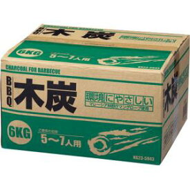 ≪あす楽対応≫コーナン オリジナル BBQ木炭 6kg KG23−6290