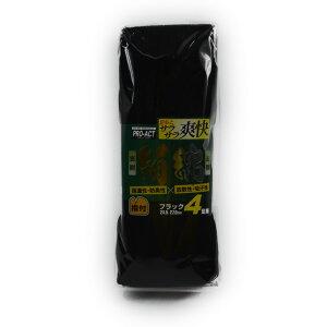 コーナン オリジナル 絹綿ソックス 黒 指付 4足組