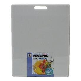 ≪あす楽対応≫コーナン オリジナル 耐熱抗菌まな板 ジャンボ KHM05-7039 サイズ(約):380×480×15mm