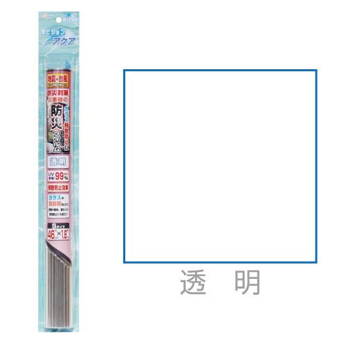 菊池襖紙工場 防災フィルム HF−S01約46×1.8m