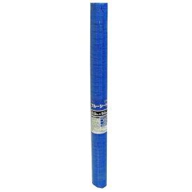 コーナン オリジナル ブルーシート #1100  0.9×50m