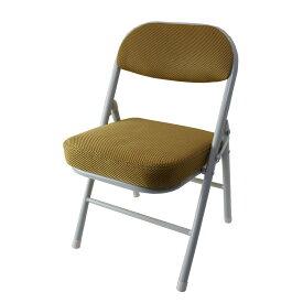 ミニチェアー BE/WH パイプイス パイプ椅子 ミーティングチェア 会議イス 会議椅子 パイプチェア パイプ椅子 コーナン 折りたたみ コンパクト