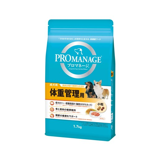 マース プロマネージ 成犬用 体重管理用 1.7kg【ラッキーシール対応】