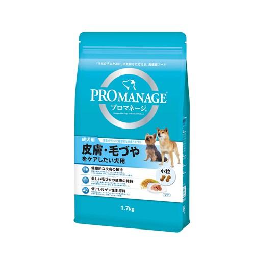 マース プロマネージ 成犬用 皮膚・毛づやをケアしたい犬用 1.7kg
