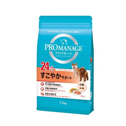 マース プロマネージ 24ヶ月までのすこやかサポート 1.7kg【ラッキーシール対応】