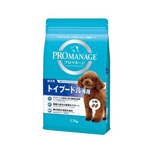 マース プロマネージ 成犬用 トイプードル専用 1.7kg【ラッキーシール対応】
