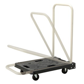 ≪あす楽対応≫コーナン オリジナル 折りたたみフラット台車