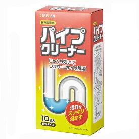 パイプクリーナー 20g×10包入 カビ取り 粉末 洗剤 コーナン