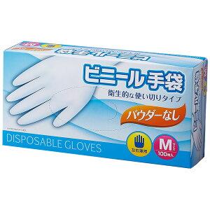 ビニール手袋 パウダーなし M KFJ19−9408 ビニール手袋 業務用 ポリ手袋 使い捨て 100枚 コーナン
