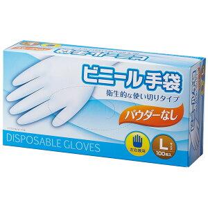 ビニール手袋 パウダーなし L KFJ19−9415 ビニール手袋 業務用 ポリ手袋 使い捨て 100枚 コーナン