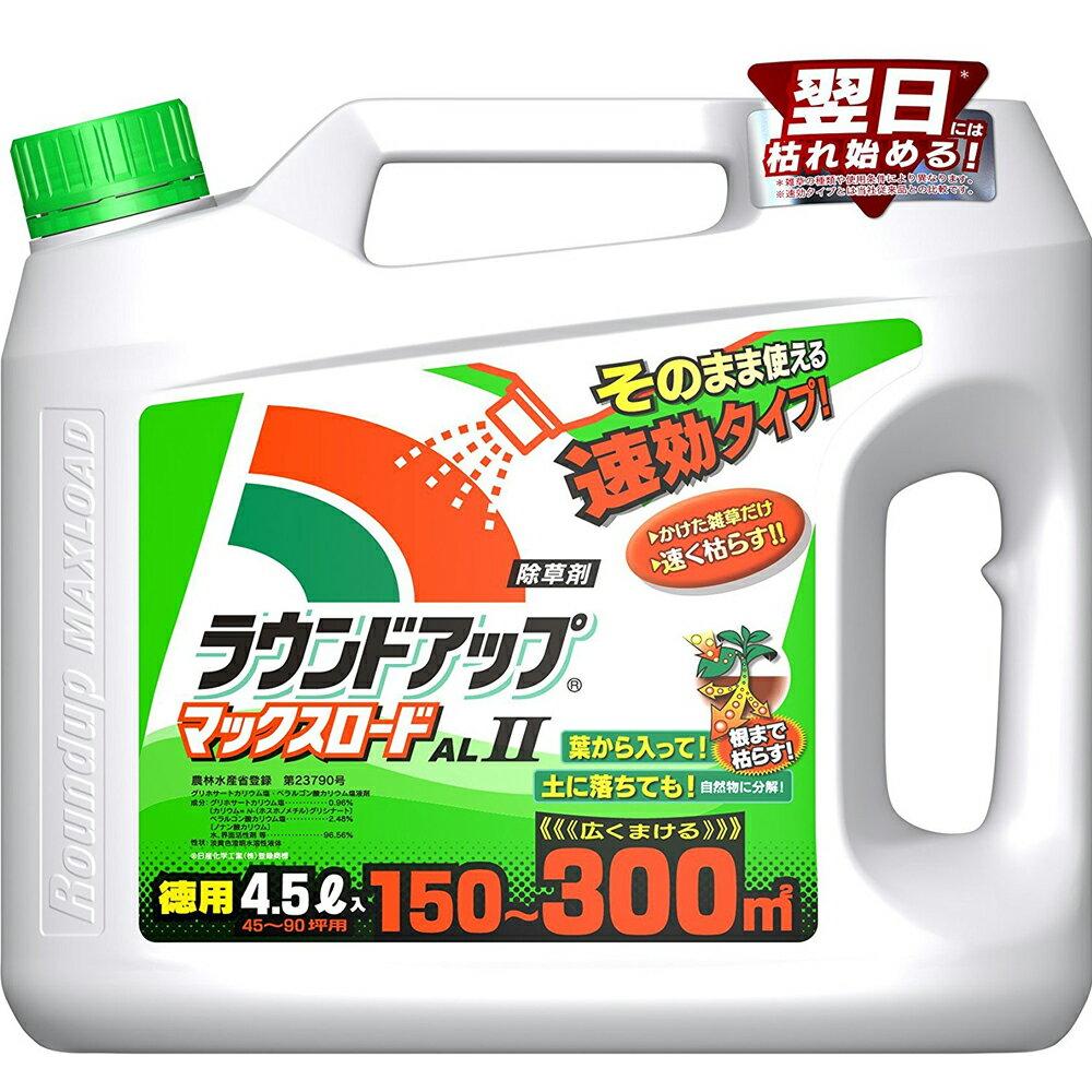 日産化学 除草剤 ラウンドアップ マックスロード Al 4.5L(約150〜300)4.5L(150〜300)